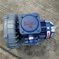 菏澤環保設備專用防爆高壓鼓風機