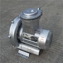0.75KW 防爆漩渦氣泵現貨