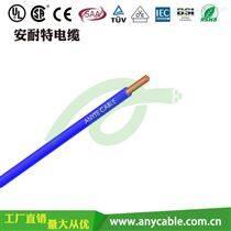 聚氯乙烯绝缘认证电缆