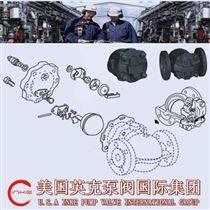 进口杠杆浮球式蒸汽疏水阀-英克大陆总代理