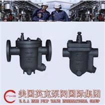 进口自由浮球式蒸汽疏水阀-英克大陆总代理