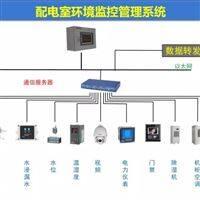 Acrel-2000E/B 配电室环境监控系统