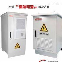 室外一体化电源系统1-3KVA户外型