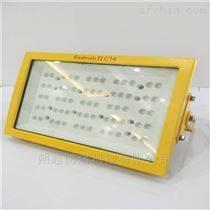 j加油站大功率LED防爆投光灯