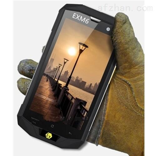 安全监管装备ExM6本安型防爆手机