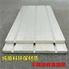 地暖模块厂家免回填干式铝箔环保地暖保温板