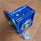 NMRW075/40NMRW075 清华紫光涡轮蜗杆减速机