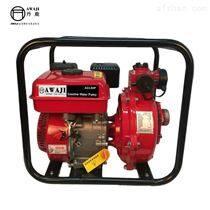 电启动3寸汽油高压消防泵