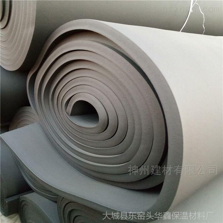 浙江、橡塑海绵保温管、厂家价格(神州报价)