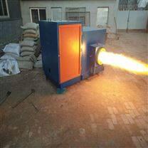 鹏恒设备生产生物质燃烧机节能无烟不回火