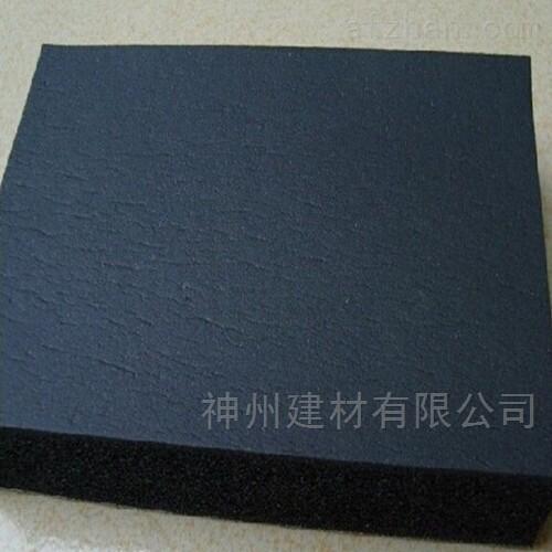 华章橡塑板每立方价格//橡塑海绵板生产厂家报价