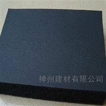 20mm厚防滑橡塑板保温隔热橡塑海绵板