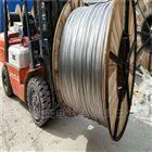 JL/LB1A-150/25JL/LB1A150/25鋁包鋼芯鋁絞線價格