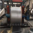 JL/G1A-400/50JL/G1A400/50鋼芯鋁絞線廠家價格