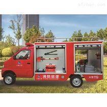多功能電動微型消防車
