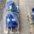 RC137RC137/MS200L-4 zik紫光硬齿面减速机