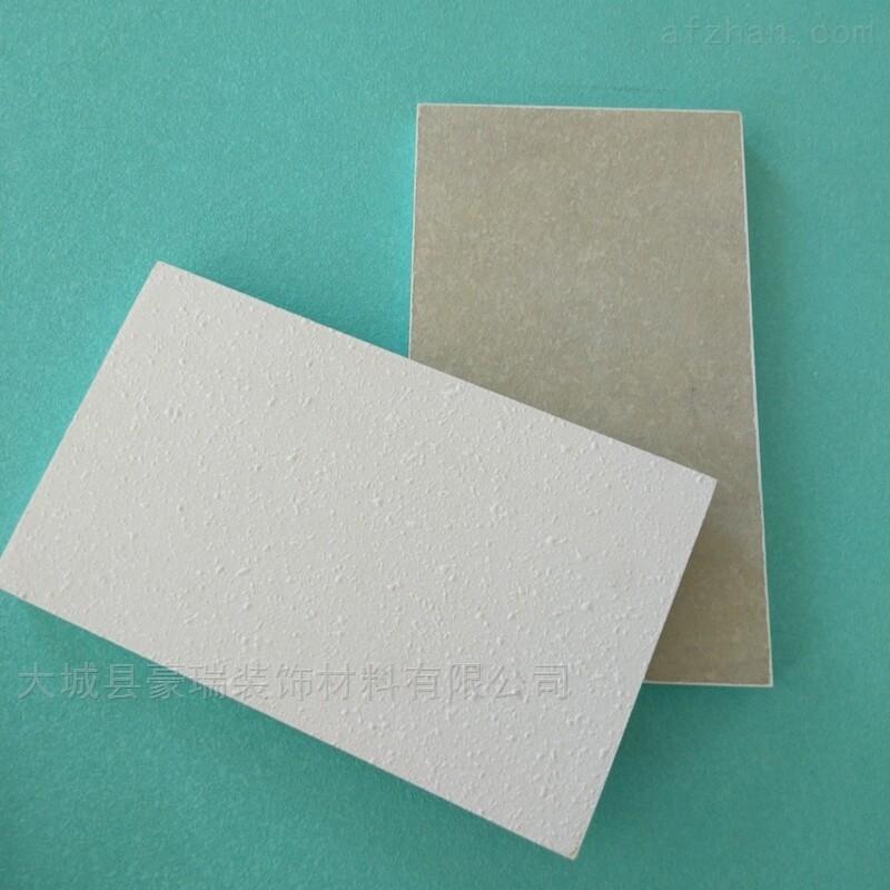 大城豪瑞岩棉玻纤板厚度根据客户自定义生产
