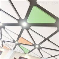600*600豪瑞岩棉玻纤垂片可以定做各种尺寸颜色