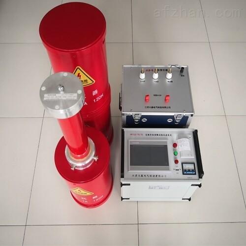 75KVA/75kv/1A串联谐振装置四级承试设备