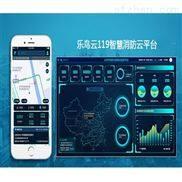 北京消防物联网厂家消防设备价格