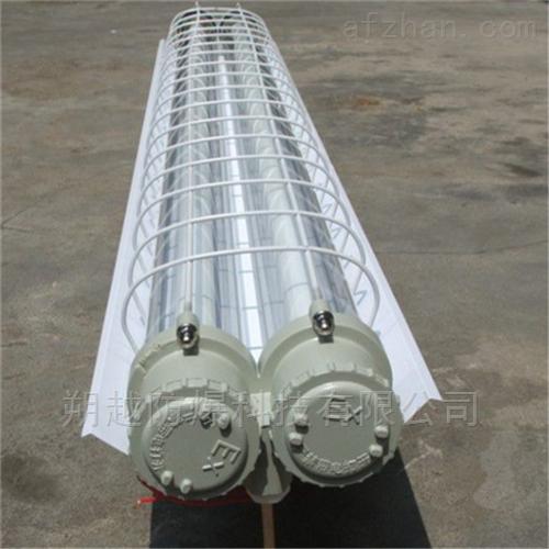 1.2米防爆LED荧光灯