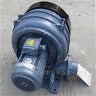 HTB100-203/1.5KW全风透浦多段式中压鼓风机
