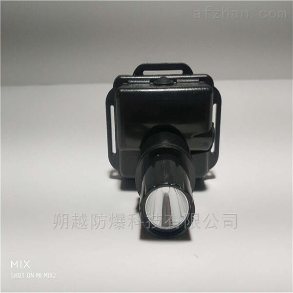 隧道LED微型防爆头灯
