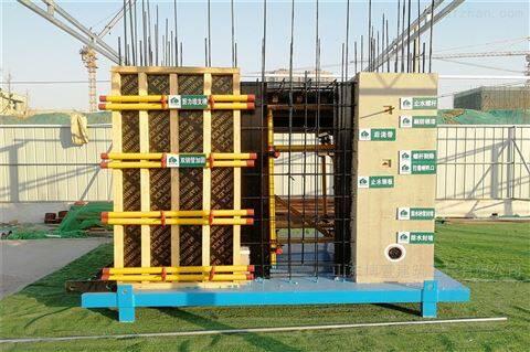 建筑质量样板展示区工艺