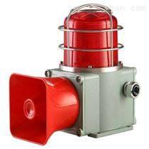 聲光報警器電子蜂鳴器
