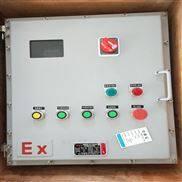防爆變頻器控制箱鋼板掛式IIBT4 IP65