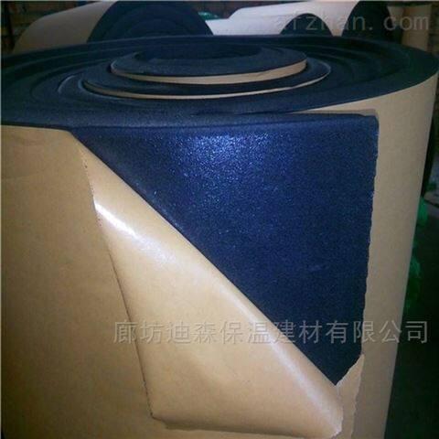 橡塑板_橡塑保温板促销单价