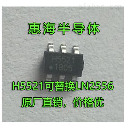 汽车车灯LED驱动IC方案 抗干扰性强 易过EMC