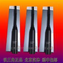 北京代理鐵三角AT915ML超指向性會議話筒
