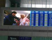 陕西西安市哪里有卖全彩led显示屏