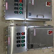BXX51/53户外防强腐蚀型WF2不锈钢防爆检修电源箱