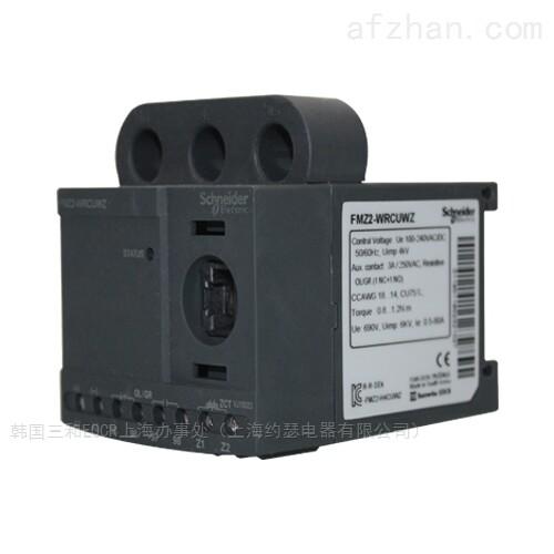 进口施耐德EOCR-FMZ2-WRCUWZ电机保护器