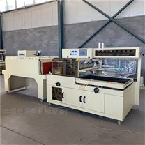 纸盒包膜封口机套膜收缩热收缩包装机