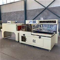 齐全纸盒包膜封口机套膜收缩热收缩包装机