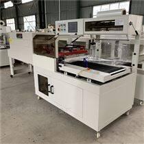塑封机高产量边封热收缩包装机