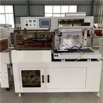 自动热收缩膜塑封机包装机型号 价格