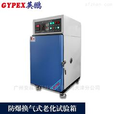 LH-FBX05安庆