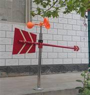 法蘭葉輪式風向標