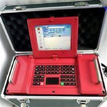LB-70D型自动烟尘(气)测试仪