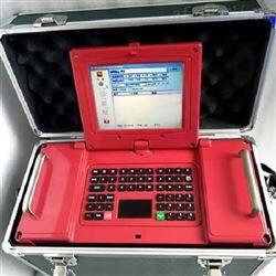 LB-70DLB-70D型自動煙塵(氣)測試儀