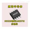8-100V 1.5A LED车灯驱动芯片方案抗干扰