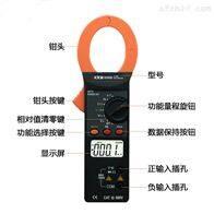 高低壓鉗形電流表承裝承試設備
