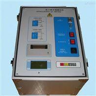 抗干扰异频介质损耗测试仪承装承修一级设备