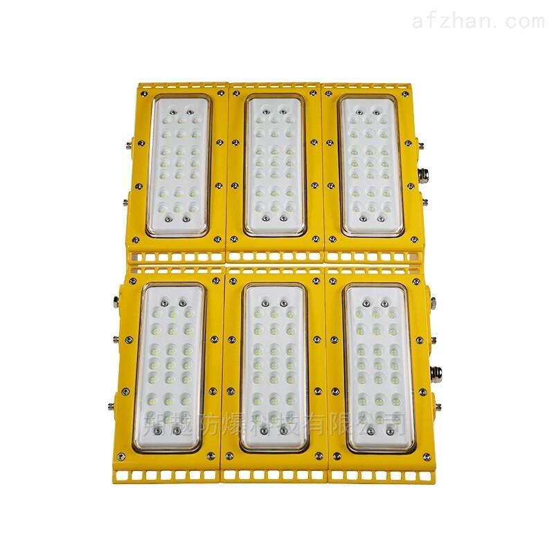 六盘水300W-LED模组防爆泛光灯