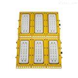 SZSW7350重庆LED模组防爆泛光灯