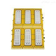 商洛400w-LED模组防爆泛光灯